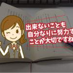 社内勉強会(輪読会)
