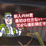 シロアリ防除(個人住宅:湖西市)※愛知県岡崎市、豊橋市は無料で調査・お見積りします。