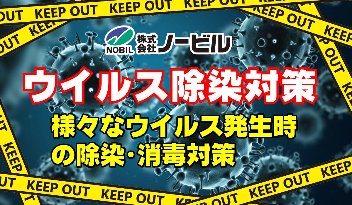 antivirus-top-img-003